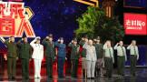 《欢乐中国人》第二季开播 讲述新时代的中国故事