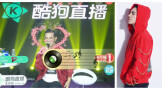 王耀辰酷狗直播开启首唱,新专辑一个半小时销售破3.3W