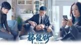 电视剧《都挺好》苏明成怼苏大强语录引网友热议