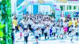 2019小企鹅跑·涂鸦总动员上海站温馨开跑 萌娃宝妈亲密互动超有爱