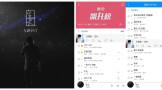 王俊凯新歌《生长》独家上线酷狗,空降酷狗飙升榜一位!