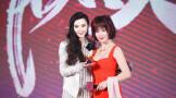 范冰冰新剧《赢天下》北京举办发布会 潘迎紫加盟