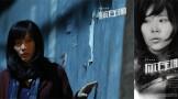 《你在哪》亮相北京国际电影节 景珂二度封后演技爆燃