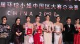 第68屆環球小姐中國區大賽總決賽成功帷幕,吳丹榮獲亞軍
