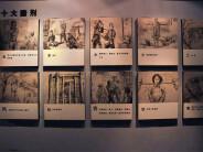 国民党上饶集中营:设十大酷刑折磨共产党