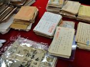 3000余件侵华日军家书现四川建川博物馆