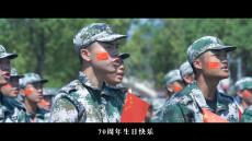 青春告白,湖南警察学院学子与祖国同行