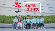 2019绗�浜�灞��挎�璧板�灏��垮�ヨ蛋澶ц����ュ�璧帮�琛�������瑕�����