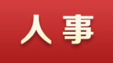 事关长沙所有师生!长沙市教育局发布疫情防控紧急通知