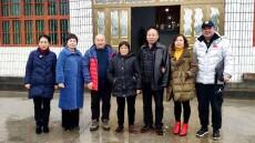 省体育局领导赴安化慰问举重世界冠军谌利军家人