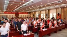 湖南省体育局召开庆祝建党99周年表彰大会暨专题党课