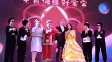 第三届湖南省健康科普宣讲大赛在长沙隆重举行