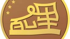"""千枚徽章、海量好礼,""""畅享生活""""尽在湖南百公里粉丝寻宝节!"""