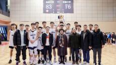 地质中学蝉国高篮球联赛湖南赛区冠军,与明德中学携手晋级全国赛