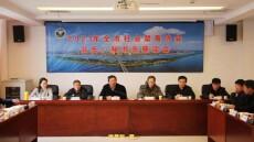 长沙市社会禁毒协会召开2021全市社会禁毒协会会长、秘书长座谈会