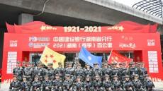 中南林涉外团委军事拓展训练营:追寻闪耀足迹,助力湖南百公里
