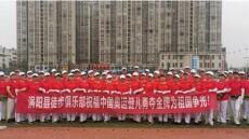 全国全民健身爱好者发起祝福中国奥运健儿勇夺金牌活动