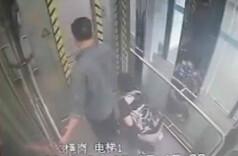 地铁电梯内大便 只因国人素质低?