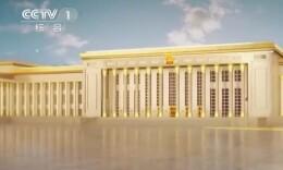 视频丨政论专题片《法治中国》第一集:奉法者强