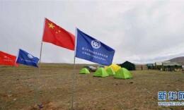 习近平致信祝贺第二次青藏高原综合科考研究启动