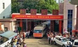 桃江处理肺结核事件:2名局长、四中校长等被免职
