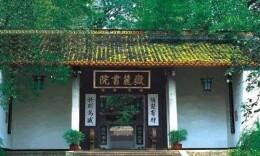 """湖南并非一开始就简称""""湘"""" 原来还有这些称呼"""