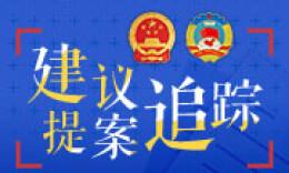 民建湖南省委呼吁:加快创新型湖南建设