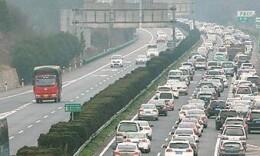 注意了!19日起,省内这几条高速将实施交通高峰应急分流