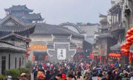 """湖南春节旅游""""旺旺旺""""  123家景区接待游客超1000万人次"""