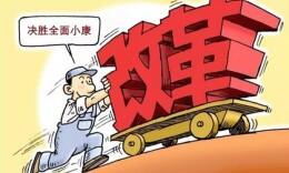 新年开局,湖南省委最关注的依然是这件大事