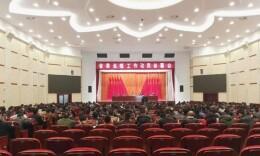 湖南省委新一轮巡视启动,里面有你们的单位吗?
