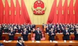 全党全军全国人民的共同意愿——社会各界热烈拥护习近平当选国家主席、中央军委主席