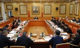 省委常委会召开会议 传达学习李克强总理重要讲话精神