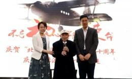 曾获中央军委特别任命的湖南籍院士,百岁领取功勋奖