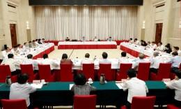 湖南召开省级领导干部会议 传达学习全国生态环境保护大会精神