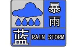 你想要的清凉正在路上,湖南发布暴雨蓝色预警