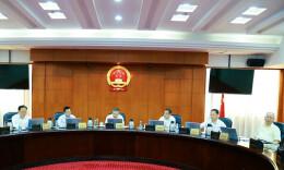 省十三届人大常委会第四次会议将于5月29日举行