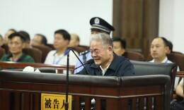 陕西省人大常委会原副主任魏民洲受审 涉案金额过亿