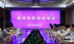 7月13日16时起 湖南解除防汛Ⅳ级应急响应