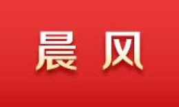 坚持党的领导是根本保证——一论进一步做强做优广电和出版湘军