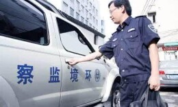 省级环保督察已交办信访件5298件 责令整改企业3105家