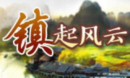 """镇起风云丨临湘云湖:小浮标""""钓起""""大产业"""