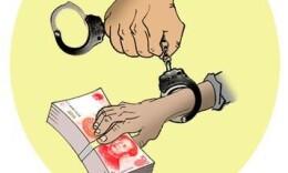 郴州保安公司女副总挪用千万公款 一审获刑9年