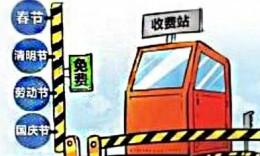 最权威!最强悍!2018年中秋节湖南高速公路出行攻略!