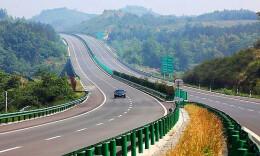 中秋假期高速公路出行不免费 长益高速将分时段实施交通管制