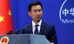 美国准备立即参与谈判以转变美朝关系,外交部回应:支持
