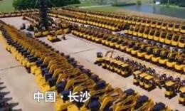 湖南卫视《梦向朝阳》讲述工程机械湘军传奇故事