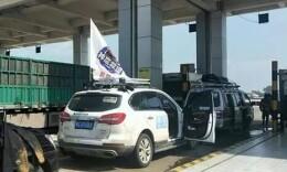 免费是失职!湖南高速回应救援队返程被卡,救援队说想道歉