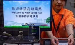 广深港高铁全线开通在即 这些乘车事项早知道