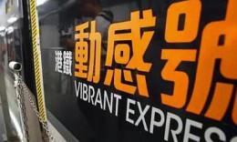 前往香港的旅客请上车!首趟长沙开往香港的列车今日出发